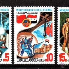Sellos: RUSIA 5429/31** - AÑO 1987 - CONQUISTA DEL ESPACIO - VUELO ESPACIAL CONJUNTO SOVIÉTICO - SIRIO. Lote 44211250