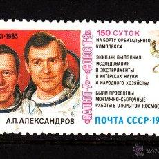 Selos: RUSIA 5115** - AÑO 1984 - CONQUISTA DEL ESPACIO - SOYUZ T9, 150 DIAS EN EL ESPACIO. Lote 44221795