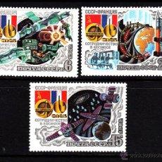 Sellos: RUSIA 4922/24** - AÑO 1982 - CONQUISTA DEL ESPACIO - COOPERACION ESPACIAL FRANCO - SOVIETICA. Lote 44231874