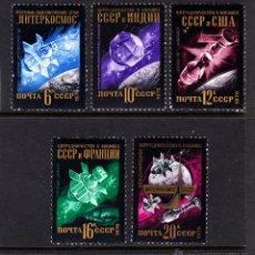 Sellos: RUSIA 4298/302** - AÑO 1976 - CONQUISTA DEL ESPACIO - PROGRAMA INTERCOSMOS. Lote 44827384