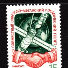Sellos: RUSIA 5547** - AÑO 1988 - CONQUISTA DEL ESPACIO - VUELO ESPACIAL CONJUNTO CON AFGANISTAN. Lote 45288071