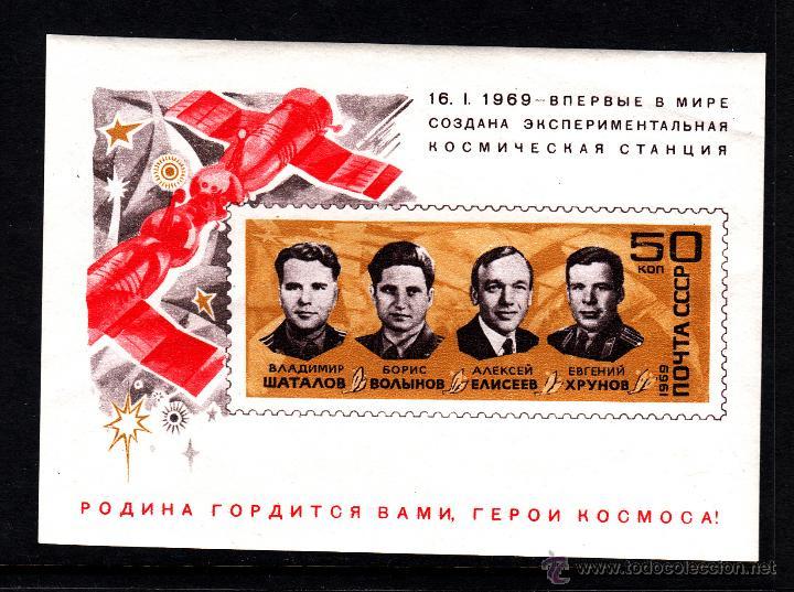 RUSIA HB 53** - AÑO 1969 - CONQUISTA DEL ESPACIO - ASTRONAUTAS DEL SOYUZ 4 Y SOYUZ 5 (Sellos - Temáticas - Conquista del Espacio)
