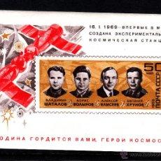 Sellos: RUSIA HB 53** - AÑO 1969 - CONQUISTA DEL ESPACIO - ASTRONAUTAS DEL SOYUZ 4 Y SOYUZ 5. Lote 45288098