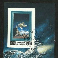 Sellos: COREA 1982 HB SELLO CONQUISTA DEL ESPACIO - ASTRONAUTA- NASA. Lote 46186649