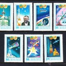 Sellos: MONGOLIA 1106/12** - AÑO 1981 - CONQUISTA DEL ESPACIO - PROGRAMA INTERCOSMOS. Lote 47010727