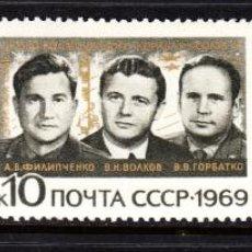 Selos: RUSIA 3542/44** - AÑO 1969 - CONQUISTA DEL ESPACIO - ASTRONAUTAS DE LOS SOYUZ 6, 7 Y 8. Lote 214516142