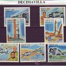 Sellos: LAOS, COSMOS, 1985, 655/61. Lote 48322595