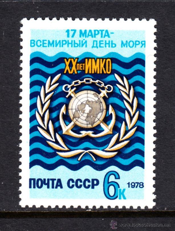 RUSIA 4485/86** - AÑO 1978 - CONQUISTA DEL ESPACIO - ASTRONAUTAS DEL SALIOUT 6 - SOYUZ (Sellos - Temáticas - Conquista del Espacio)