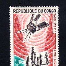 Sellos: CONGO AEREO 39** - AÑO 1966 - CONQUISTA DEL ESPACIO - ESTACION ESPACIAL DE BRAZZAVILLE. Lote 50402702