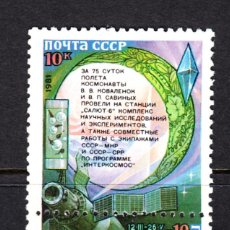 Sellos: RUSIA 4857/58** - AÑO 1981 - CONQUISTA DEL ESPACIO - ASTRONAUTAS DEL SOYUZ T 4. Lote 162121661