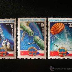 Sellos: RUSIA 1978 IVERT 4463/5 *** COOPERACIÓN ESPACIAL CON CHECOSLOVAQUIA. Lote 52585852