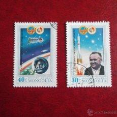 Sellos: MONGOLIA. 1107/08 INTERCOSMOS: VUELO ESPACIAL SOVIÉTICO-MONGOL. KOROLJOV, CONSTRUCTOR DEL COMPLEJO S. Lote 53278512