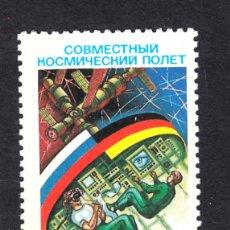 Sellos: RUSIA 5920** - AÑO 1992 - CONQUISTA DEL ESPACIO - VUELO ESPACIAL CONJUNTO ALEMAN - RUSO. Lote 53312002