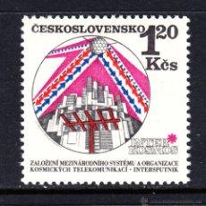 Sellos: CHECOSLOVAQUIA 1882** - AÑO 1971 - CONQUISTA DEL ESPACIO - PROGRAMA INTERCOSMOS. Lote 53313083