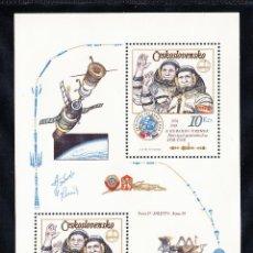 Sellos: CHECOSLOVAQUIA HB 59** - AÑO 1983 - CONQUISTA DEL ESPACIO - 5º ANIV. DEL VUELO RUSO - CHECOSLOVACO. Lote 53561859