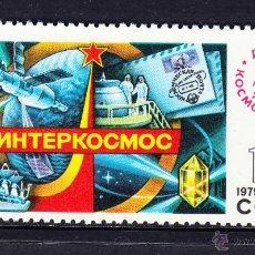 Sellos: RUSIA 4591** - AÑO 1979 - CONQUISTA DEL ESPACIO - PROGRAMA INTERCOSMOS. Lote 53970061