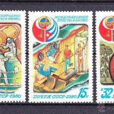 Sellos: RUSIA 4733/35** - AÑO 1980 - CONQUISTA DEL ESPACIO - VUELO ESPACIAL SOVIÉTICO - CUBANO. Lote 54111240