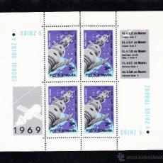 Sellos: RUMANIA HB 72** - AÑO 1969 - CONQUISTA DEL ESPACIO - SOYUZ 4 - SOYUZ 5. Lote 54685748