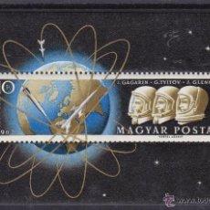 Sellos: HUNGRIA 1962 HB IVERT 40 *** CONQUISTA DEL ESPACIO - ASTRONAUTAS. Lote 54983646
