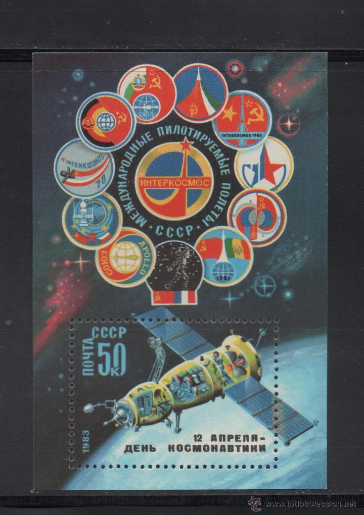 RUSIA HB 163** - AÑO 1983 - CONQUISTA DEL ESPACIO - SOYUZ I (Sellos - Temáticas - Conquista del Espacio)