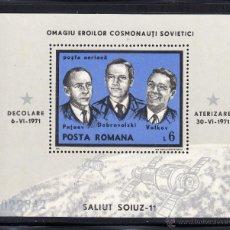 Sellos: RUMANÍA HB 86** - AÑO 1971 - CONQUISTA DEL ESPACIO - HOMENAJE A LOS ASTRONAUTAS SOVIÉTICOS MUERTOS. Lote 121279971
