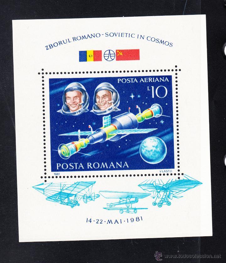 RUMANIA HB 150** - AÑO 1981 - CONQUISTA DEL ESPACIO - PROGRAMA INTERCOSMOS (Sellos - Temáticas - Conquista del Espacio)