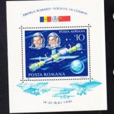 Sellos: RUMANIA HB 150** - AÑO 1981 - CONQUISTA DEL ESPACIO - PROGRAMA INTERCOSMOS. Lote 55003186