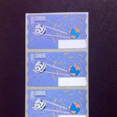 Sellos: ESPAÑA.AÑO 1996.ATMS./COMUNICACIONES ESPACIALES.. Lote 55695257