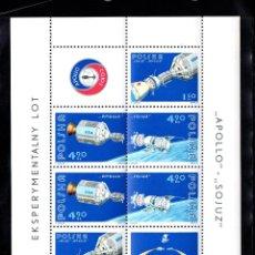 Sellos: POLONIA HB 68** - AÑO 1975 - COOPERACION ESPACIAL ESTADOS UNIDOS - UNION SOVIÉTICA. Lote 58505935