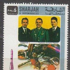 Sellos: SHARJAH, EMIRATOS ARABES, EL VOSKHOD II Y SUS TRIPULANTES,. NUEVO ***. Lote 61846324
