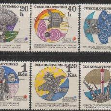 Sellos: CHECOESLOVAQUIA 1967/72. INTER-KOSMOS, PROGRAMA DE INVESTIGACIÓN ESPACIAL, NUEVO *** (SERIE COMPLETA. Lote 64309039