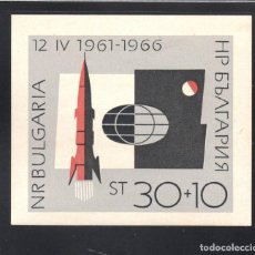 Sellos: BULGARIA HB 19** - AÑO 1966 - CONQUISTA DEL ESPACIO. Lote 67406809
