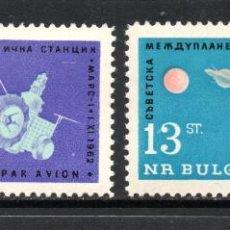Sellos: BULGARIA AEREO 96/97** - AÑO 1963 - CONQUISTA DEL ESPACIO - LANZAMIENTO DE LA SONDA ESPACIAL MARS I. Lote 68638717