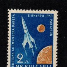 Sellos: BULGARIA AEREO 75** - AÑO 1959 - CONQUISTA DEL ESPACIO - LANZAMIENTO DEL SATELITE SOLNIK. Lote 75279159