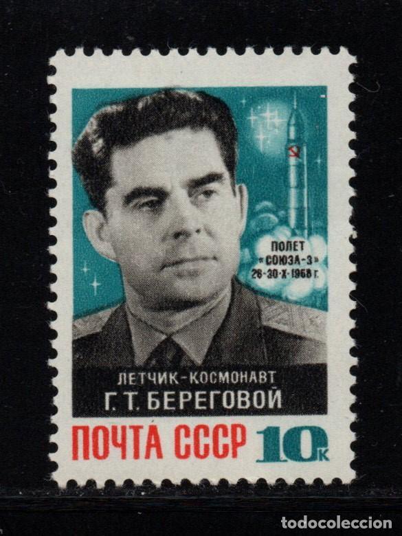 RUSIA 3441** - AÑO 1968 - CONQUISTA DEL ESPACIO - SOYUZ 3 (Sellos - Temáticas - Conquista del Espacio)