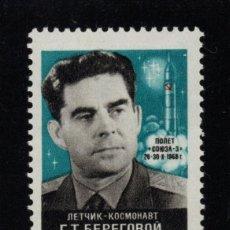 Selos: RUSIA 3441** - AÑO 1968 - CONQUISTA DEL ESPACIO - SOYUZ 3. Lote 114957578