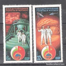 Selos: RUSIA (URSS) Nº 4593/4594** COLABORACIÓN ESPACIAL URSS - BULGARIA. SERIE COMPLETA. Lote 210058215