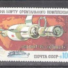 Sellos: RUSIA (URSS) Nº 4989/4990** EN PAREJA CON VIÑETA. CONQUISTA ESPACIAL. SERIE COMPLETA. Lote 85085960