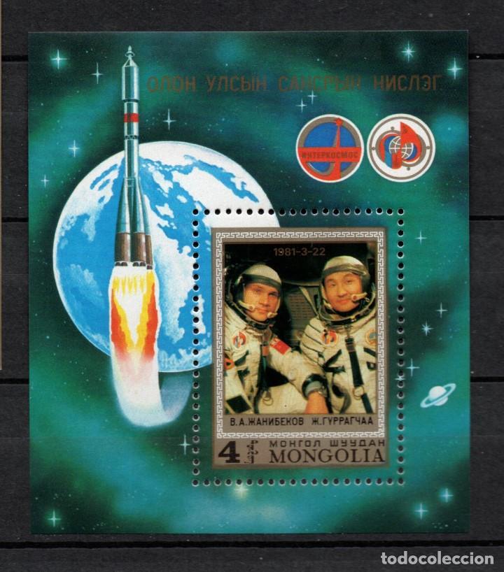 MONGOLIA HB 75** - AÑO 1981 - CONQUISTA DEL ESPACIO - PROGRAMA INTERCOSMOS (Sellos - Temáticas - Conquista del Espacio)