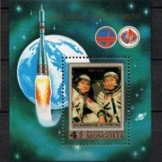 Sellos: MONGOLIA HB 75** - AÑO 1981 - CONQUISTA DEL ESPACIO - PROGRAMA INTERCOSMOS . Lote 118969028