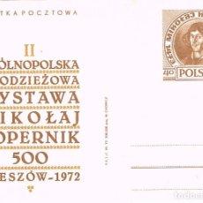 Sellos: POLONIA, 5º CENTENARIO DE KOPERNICO, ENTERO POSTAL DEL AÑO 1972 VII. Lote 94033360