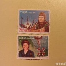 Sellos: CUBA 1976 - CONQUISTA DEL ESPACIO - PERSONAJES CUBANOS. Lote 94743595