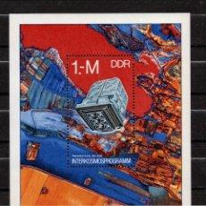Sellos: ALEMANIA ORIENTAL HB 49** - AÑO 1978 - CONQUISTA DEL ESPACIO - PROGRAMA INTERCOSMOS. Lote 95444255