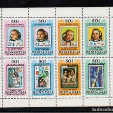 Sellos: MONGOLIA HB 83** - AÑO 1981 - CONQUISTA DEL ESPACIO - PROGRAMA INTERCOSMOS - ASTRONAUTAS. Lote 119041656