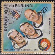 Sellos: 1975 - BURUNDI - COOPERACION ESPACIAL USA-URSS - APOLO SOYUZ - SLAYTON/BRAND/STAFFORD - YVERT 362 PA. Lote 100282339