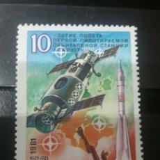 Sellos: SELLOS DE RUSIA NUEVOS (UNIONSOVIETICA. URSS). 1981. CONQUISTA ESPACIAL. COSMOS. ESTACION ESPACIAL.. Lote 100473428