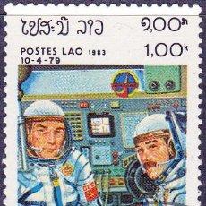 Sellos: 1983 - LAOS - PROGRAMA DE COOPERACION ESPACIAL URSS- BULGARIA - MICHEL 641. Lote 101968379