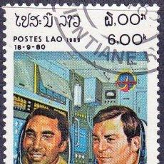 Sellos: 1983 - LAOS - PROGRAMA DE COOPERACION ESPACIAL URSS-CUBA - MICHEL 645. Lote 101968427