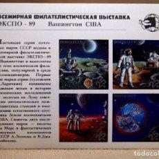 Sellos: SELLO RUSIA, CCCP, HOJA, BLOQUE, VIAJES AL ESPACIO, NUEVO SIN CHARNELA, 1989. Lote 102227855