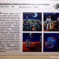 Sellos: SELLO RUSIA, CCCP, HOJA, BLOQUE, VIAJES AL ESPACIO, NUEVO SIN CHARNELA, 1989. Lote 102228267